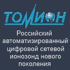 """2ООО """"ТОМИОН"""""""